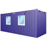 Wasch- Dusch- und Toilettencontainer mieten leihen